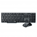 2,4 GHz Wireless-104-Tasten-Keyboard & amp; Optical Mouse Combo mit USB-Empfänger (1 x AA + 1 x AA)