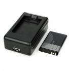 USB/AC Battery Charging Cradle + 1020mAh Battery + EU Adapter for Nokia N70/7610/6230/N72