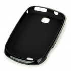 Protective PVC Case Cover for Samsung Galaxy Mini S5570 - Black