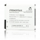 3.7V 1200mAh Rechargeable Battery for HTC HD7/T9292