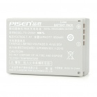 Replacement NB-7L Compatible 7.4V 950mAh Battery Pack for Canon G10/G11/G12