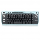 Rapoo 2600 Multimedia Wireless Keyboard With Trackball