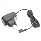 Replacement Power Adapter Charger for Samsung i9100 Galaxy S2