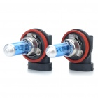 H11 100W 300-Lumen 6000K White and 3000K Yellow Car Vehicle Xenon HID Headlamps (Pair/DC 12V)