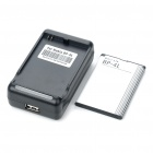 USB/AC Battery Charging Cradle + 1500mAh Battery + EU Adapter for Nokia N97/E71/E72/E63/E52