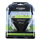 Hyundai VOIP Headphone with Microphone with Volume Control