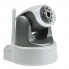 IP-609A 300KP    Wireless IP Camera