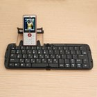 MSI BK100 Universal Bluetooth Keyboard (Foldable)