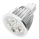 MR16 5W 450lm 3800K Warm White Light 5-LED Cup Bulb (12V)