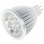 MR16 5W 7000K 450LM 5-LED White Light Bulb (12V)