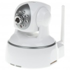 300KP CCD Surveillance Security WiFi/Ethernet Camera with 8-LED Night Vision