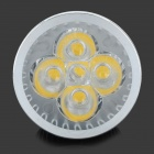 GU10 5W 450lm 4000K Warm White Light 5-LED Cup Bulb (AC 85~260V)