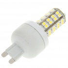 G9 68SDM 240LM High Power White Bulb Lamp (85-285V)