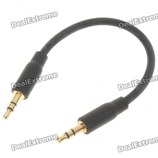 Fiio L2 Standard 3.5mm Male to 3.5mm Male Cable (10CM-Length)