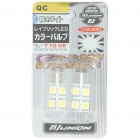 T10 1.5W 6000K 40-Lumen 4x5050 SMD LED Car ampoules blanches (paire / DC 12V)