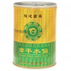 Chinese Narcissus Tea (100g)