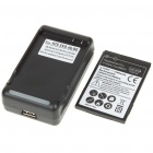 3.7V 1500mAh Battery with Charging Cradle for HTC G11 Incredible S