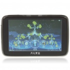 "Genuine Aigo PM5950 4.3"" LCD 720P RM/RMVB3DV/3DP Glasses-Free 3D MP5 Media Player w/ TF/HDMI (8GB)"