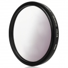 Optical Glass UV Camera Lens Filter - Graduated Grey (58mm)