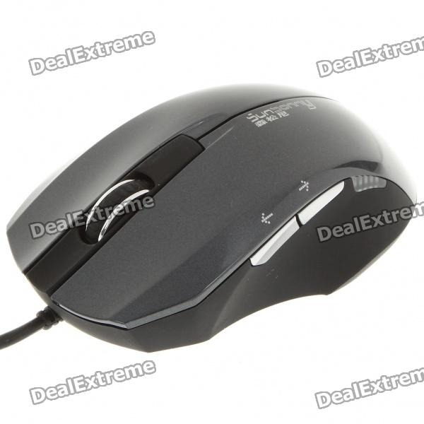 USB 1000dpi Wired Optical Mouse - Black (152cm-Länge)