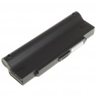 11.1V 7800mAh Lithium Encryption Akku für Sony BPS10 / B Laptop