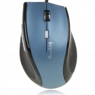 Cool USB 800/1200/1600DPI Gaming Optical Mouse - Black + Blue (140CM-Cable)
