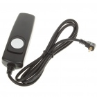 Wired Remote Shutter Release for Panasonic Lumix DMC-FZ20/FZ30/FZ50/LC1