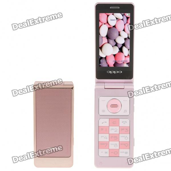 "OPPO U529 3.2"" LCD Tri-Band GSM Cell Phone w/ Java/TF - Pink"