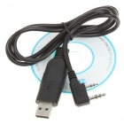 USB Programming Cable for Kenwood / WouXun Walkie Talkie - Black