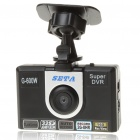 "1.2MP Wide Angle Car DVR Camcorder w/ GPS Logger/Antenna/TF Slot (2.0"" LCD/2GB Global Maps TF Card)"