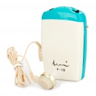 F-18 Wired Volume Adjustable Sound Voice Amplifier Hearing Aid (1 x AA)
