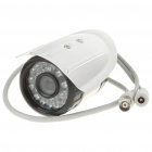 Wired Surveillance Security Camera w/ 12 IR LEDs Night Vision - Silver (NTSC)