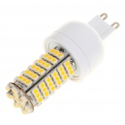 GU9 6W 3500K 410-Lumen 102 x 3528 SMD LED Warm White Light Bulb (85~265V)
