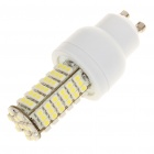 GU10 6W 6500K 410-Lumen 102 x 3528 SMD LED White Light Bulb (85~265V)