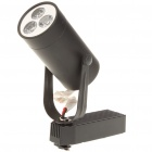 3W 240-270lm 3000-3500K caliente blanco 3-LED Track Light (110 ~ 265V)
