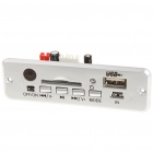 MP3 Hardware Decoder w/ Remote Controller/USB/Mini USB/SD Slot - Silver (3.7V)