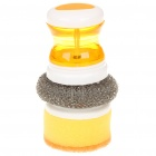 Compact Hydraulic Steel Wire Pan/Dish Cleaning Brush with Sponge Adapter Set - Yellow