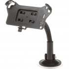 Car Swivel Mount Holder for HTC Desire S/S5150E