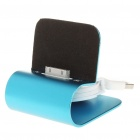 Stylish Aluminum Alloy USB Charging Stand w/ Retractable Cable for iPhone 4 - Blue