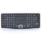 2.4GHz Mini Wireless Keyboard with Mouse Touchpad