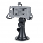 Car Swivel Mount Holder w/ USB Car Charger/Charging/Data Cable Set for HTC Salsa/C510e/G15