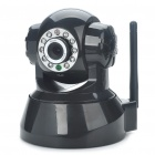 300KP Wireless Wi-Fi/LAN Surveillance IP Camera w/ 10-LED IR Night Vision - Black