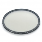 DMC Ultra-Thin Multi-Coated CPL Camera Filter - Black (82mm)