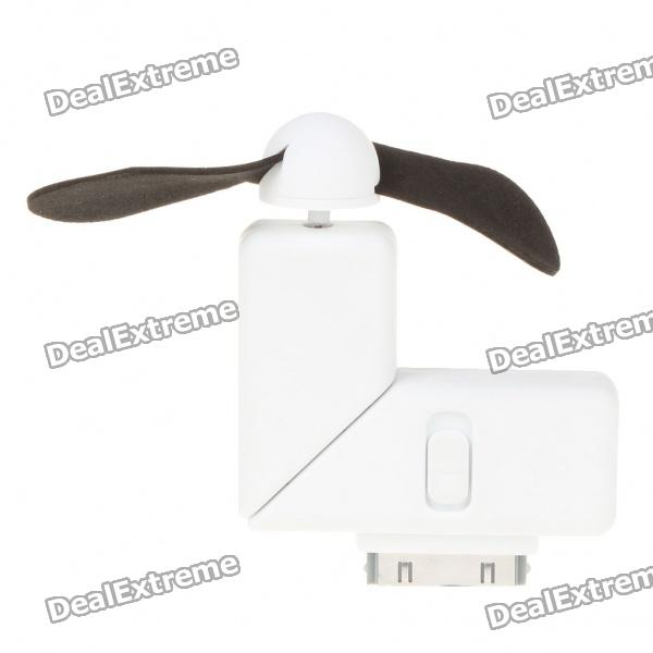 Mini Cooling Dock Fan for iPhone/iPad/iTouch - White