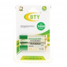 "Rechargeable 1.2V ""3000mAh"" AA Battery - Actual 800mAh (2 Piece Pack)"