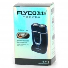 Flyco FS711 Rechargeable Double-Floating Loop Speed Foil Shaver Razor (AC 220V)