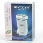 Flyco FS828 Rechargeable Double-Floating Loop Speed Foil Shaver Razor (AC 220V)