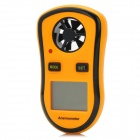 1.5' LCD Digital Wind Speed Meter Anemometer (Yellow + Black)
