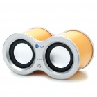 USB Rechargeable Dual Speaker with FM/TF Slot - Golden (3.5mm Jack)