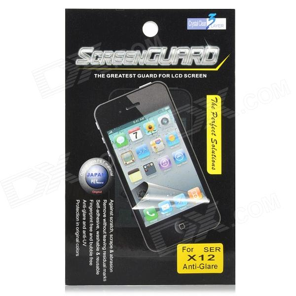 Matte LCD Screen Protector/Guard with Cleaning Cloth for Sony Ericsson X12 sony ericsson w380i инетрнет магазин